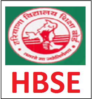HBSE 10th & 12th Reappear Form 2020 Apply Online