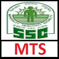 SSC MTS Recruitment 2021 – Apply Online for Multi Tasking Staff