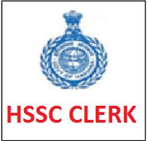 HSSC Clerk Jobs