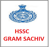 HSSC GRAM SACHIV ONILINE APPLICATION