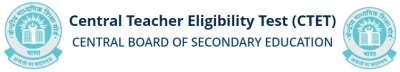 CTET Online Form Registration for December 2021 Apply Online