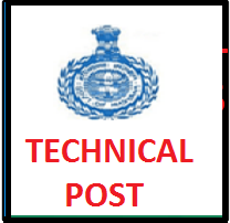 APPLY ONLINE FOR HSSC TECHNICAL POST