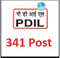 PDIL Recruitment