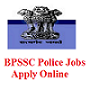 Bihar Police SI & other Posts