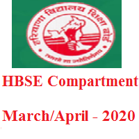 HBSE Compartment Online form 2020 for 10th and 12th Class