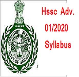 HSSC Naib Tehsildar Syllabus