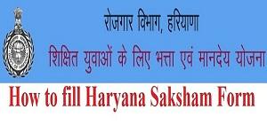 Saksham Yojana Form Apply Online