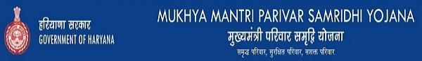 Mukhyamantri Parivar Samridhi Yojana Haryana 2020 MMPSY