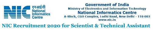 NIC Recruitment 2020 for 495 Scientist & Technical Assistant