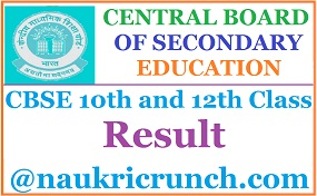 CBSE Result 2020, CBSE 10th Result and CBSE 12th Result