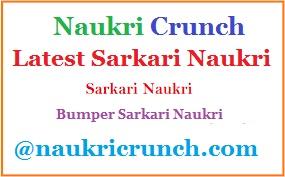 Latest Sarkari Naukri | Government Jobs | Sarkari Jobs