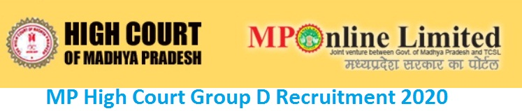 MP High Court Group D Recruitment Apply for Cook, Mali