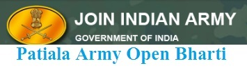 Army Open Bharti Patiala