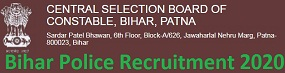 Bihar Police Sepoy Recruitment 2020 for Home Guard