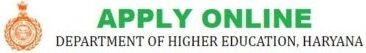 Haryana College Admission Online form For UG Courses 2021