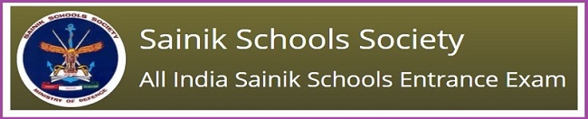 Sainik School Admission | All India Sainik Schools Exam | AISSEE