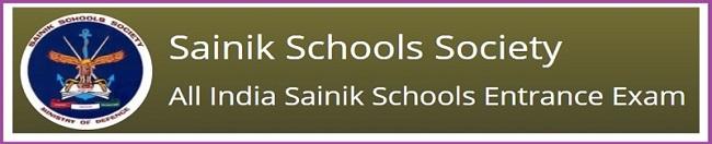 Sainik School Admission   All India Sainik Schools Exam   AISSEE