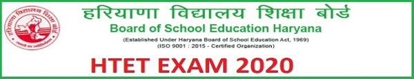 Htet Online Form Apply Online Application for HTET Exam