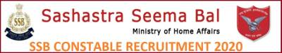 SSB CONSTABLE RECRUITMENT APPLY ONLINE FOR 1522 POSTS