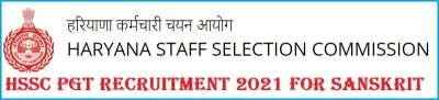HSSC PGT Recruitment 2021 – Apply for 534 Posts of Sanskrit