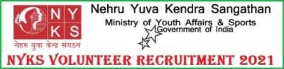 NYKS Volunteer Recruitment 2021 – Apply for 13206 Posts
