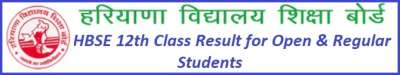 HBSE 12th Result 2021 for Open and Regular Students Check Now