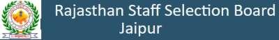 RSMSSB Patwari Recruitment 2021 – Apply for 5378 Vacancies