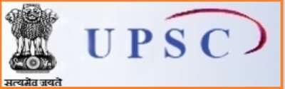 UPSC CDS II Recruitment 2021 – Apply Online for 339 Vacancies